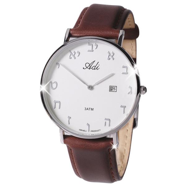 Armbanduhr: Silber / Braun