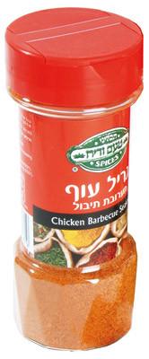 Kräutermischung Huhn/Barbecue